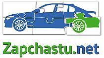 Интернет-магазин автозапчастей Zapchastu.net