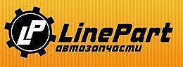 LinePart.RU | АВТОЗАПЧАСТИ